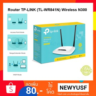 TP Link TL-WR703N DD-wrt OpenWrt Wireless wifi Router