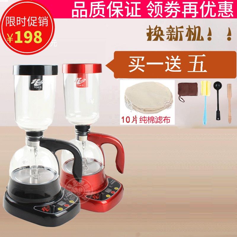 หม้อกาแฟเครื่องชงกาแฟมือเครื่องชงกาแฟดริปหม้อกาแฟปากยาวเครื่องทำกาแฟเครื่องทำกาแฟเครื่องทำกาแฟ