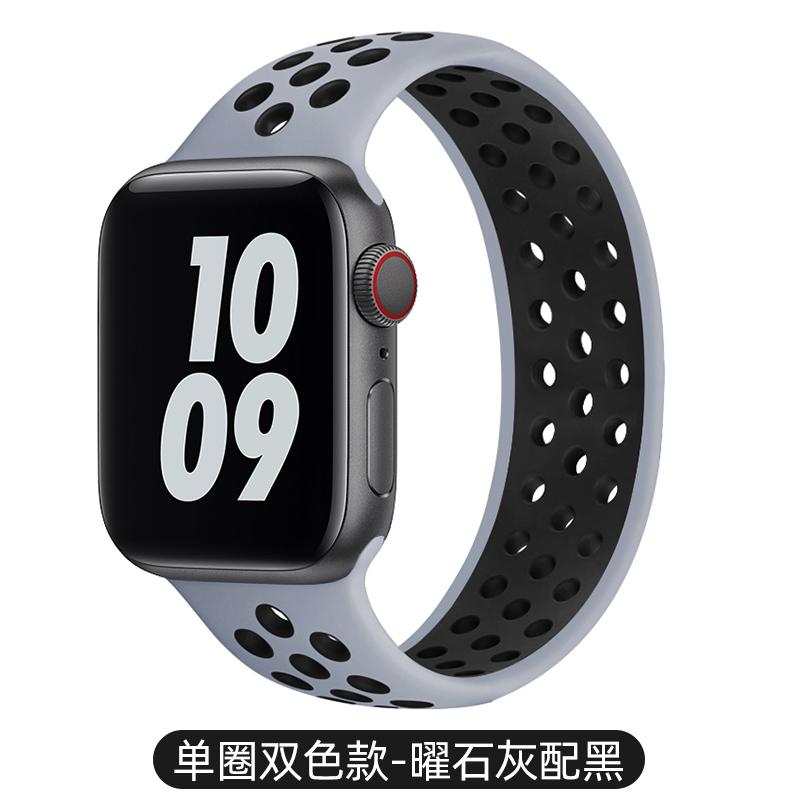 สายนาฬิกาข้อมือซิลิโคนสองสีระบายอากาศ Applewatch6/sewrist Strap42/4/5/38/40mm