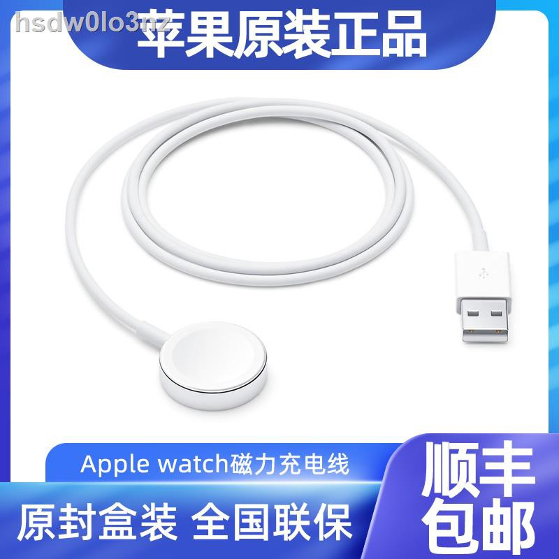 【อุปกรณ์โทรศัพท์มือถือ】❀[ของแท้ดั้งเดิม] สายชาร์จ Apple watch series6 ฐานไร้สาย applewatch1 รุ่น 2 แบบพกพา 3 แม่เหล็