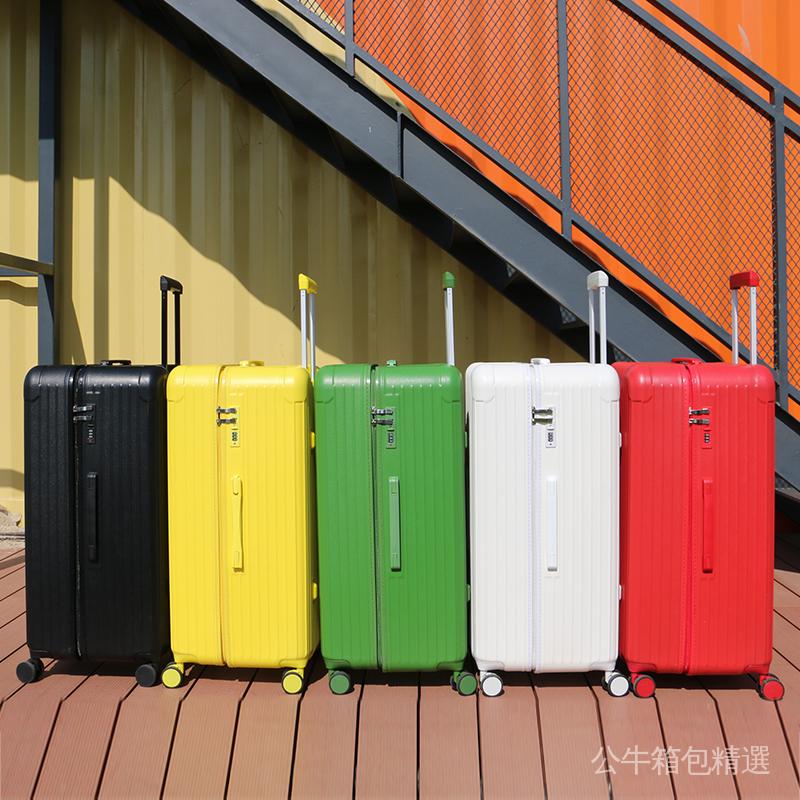 กระเป๋าเดินทาง ใส่รหัสผ่าน จุของได้เยอะ 32 นิ้ว