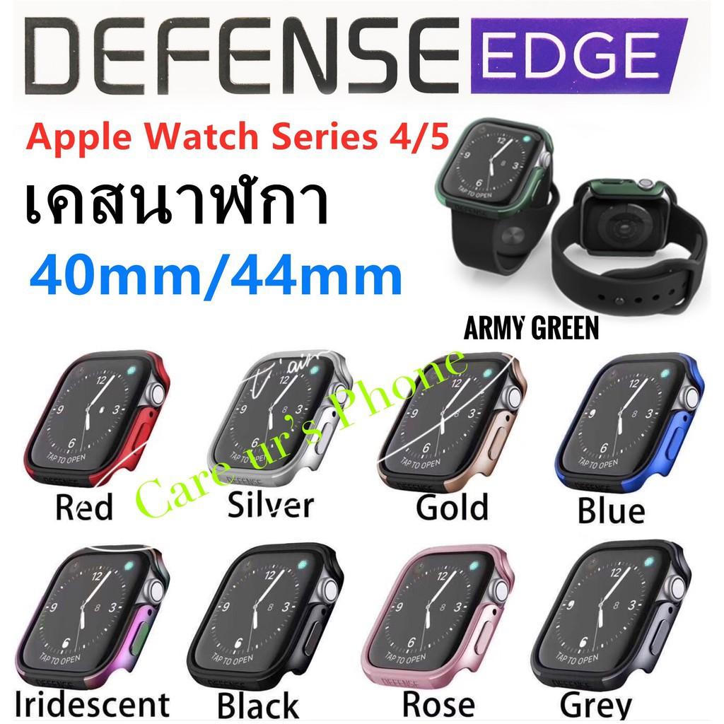 เคส applewatch Series 6/4/5 Apple Watch 40/44mm เคส นาฬิกา !! X-doria Defense EDGE Metal Guard For Apple watch 40/44 mm