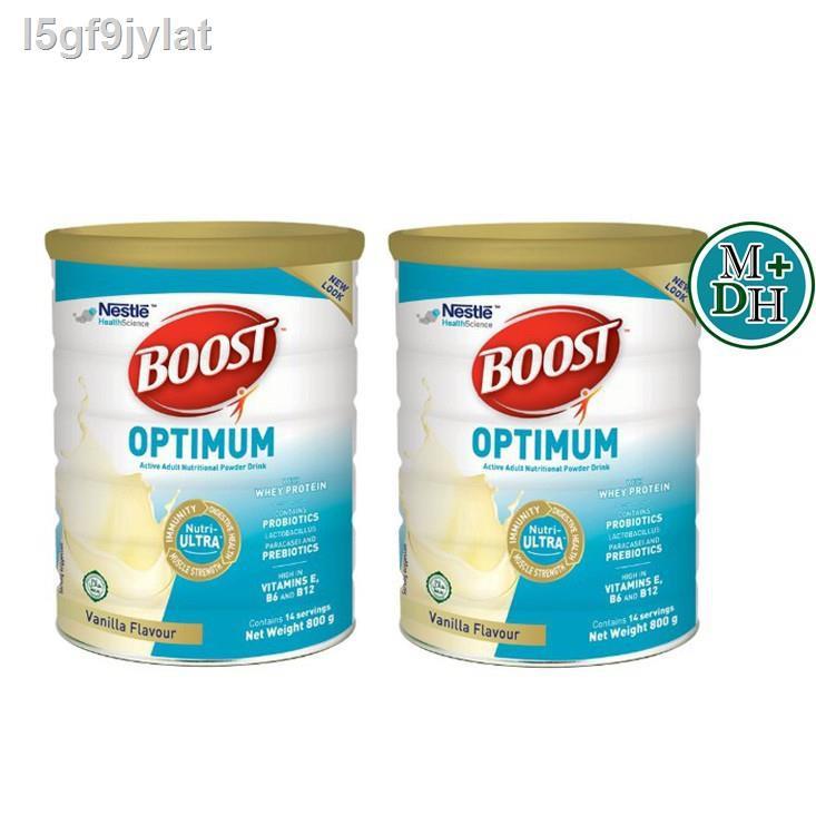 🇹🇭ที่นี่ของแท้‼️❁✧Nestle Nutren Boost Optimum อาหารเสริม นิวเทรน ออปติมัม 800 กรัม 2 กระป๋อง (2X16038)