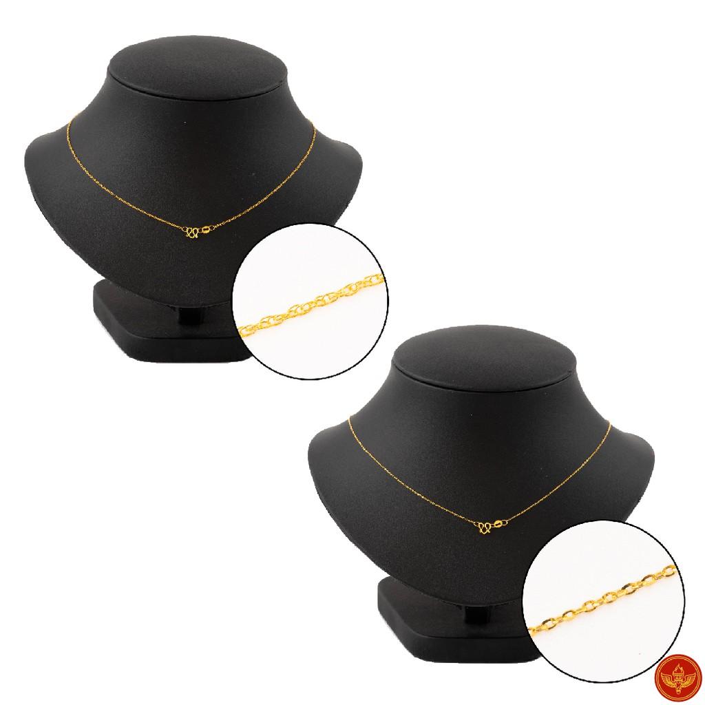 [ทองคำแท้] LSW สร้อยคอทองคำแท้ 1 กรัม ราคาพิเศษ มาพร้อมใบรับประกัน (FLASH SALE)