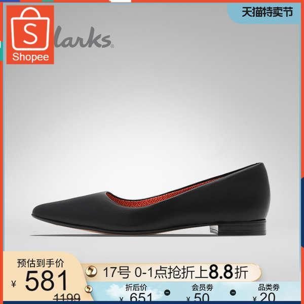 รองเท้าคัชชู ใส่สบาย สำหรับผู้หญิง รุ่นสีเรียบใส่ทำงาน คลาร์ก, เพลงของพวกเขารองเท้าผู้หญิง, ฤดูใบไม้ผลิ, ฤดูร้อน, แฟชั่น