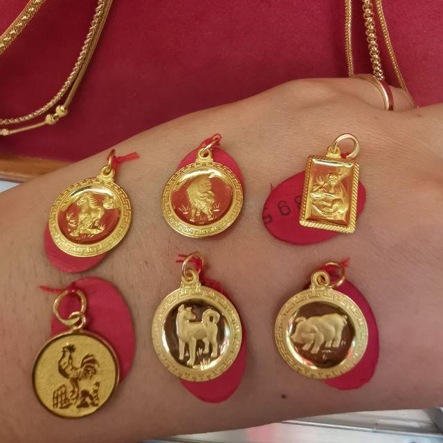 จี้ทองราศีปีเกิดทองแท้ 96.5%  น้ำหนัก ครึ่งสลึง ราคา 4,300บาท