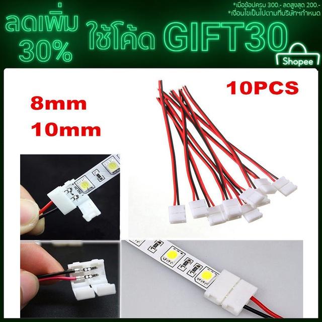 1//5//10M 4Pin 5050 3528 LED RGB Strip Erweiterung Connector Kabel Cord Licht F3