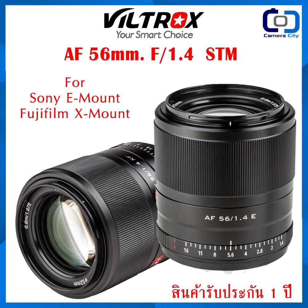 Viltrox Lens 56mm F1.4 STM เลนส์ออโต้โฟกัสสําหรับกล้อง Mirrorless รับประกัน 1 ปี