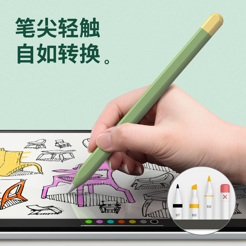 ❧PZOZ เหมาะสำหรับ Apple ดินสอปากกา 1 รุ่น 2 รุ่นที่ iPencil ฝาครอบป้องกัน applepencil ซิลิโคนบางเฉียบแม่เหล็ก iPad ปลาย
