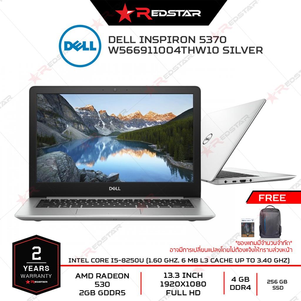 Promo Dell Inspiron 5370 Laptop Silver Ci3 7130u 4gb 128gb Intel Hd Fujitsu Lifebook E448 256gb Ssd 14 W10 W566851001pthw10 Shopee Thailand Windows 10