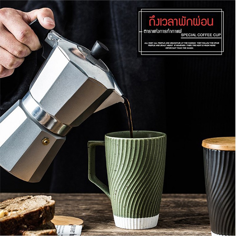 เครื่องชงกาแฟสด  ถูกที่สุด กาต้มกาแฟสดเครื่องชงกาแฟสด แบบปิคนิคพกพา ใช้ทำกาแฟสดทานได้ทุกทีเครื่องชงกาแฟเอสเพรสโซ่ หม้อชง