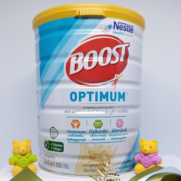 Boost Optimum บูสท์ ออปติมัม ขนาด 800 กรัม