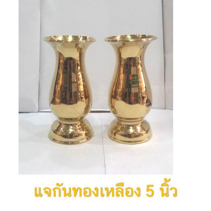ทองครึ่งสลึง ทอง .5 แหวนทอง 1 สลึง แจกันทองเหลือง 5นิ้ว ทองเหลืองแท้100% ราคาถูก ขายเป็นคู่ ทองเหลือง
