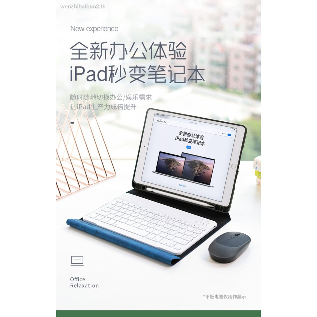 IN STOCK❈[Mouse] Apple ipad keyboard 10.2 inch protective cover 9.7Air2 Bluetooth 2020Pro11 10.5 shell mini54 leather case 10.9air4Air3  pen tray pencil