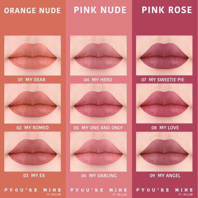 พร้อมส่ง Lip Mine You're ลิป 4u2