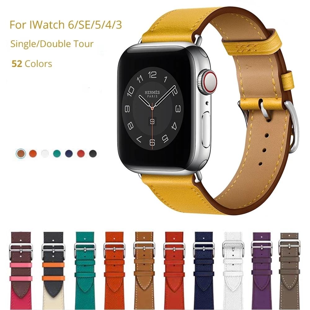 สายนาฬิกาข้อมือหนังวัวสําหรับ Apple Watch Band 42 มม . 44 มม . Iwatch Series 6 5 4 3 2 1 38 มม . nr0l