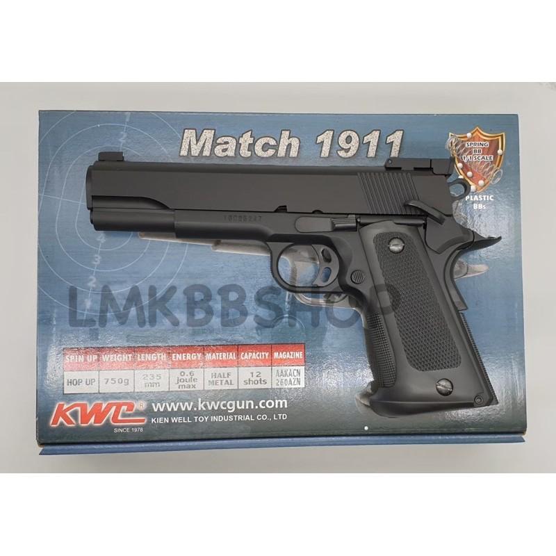 KWC Match 1911 อัดลม - ของเล่น