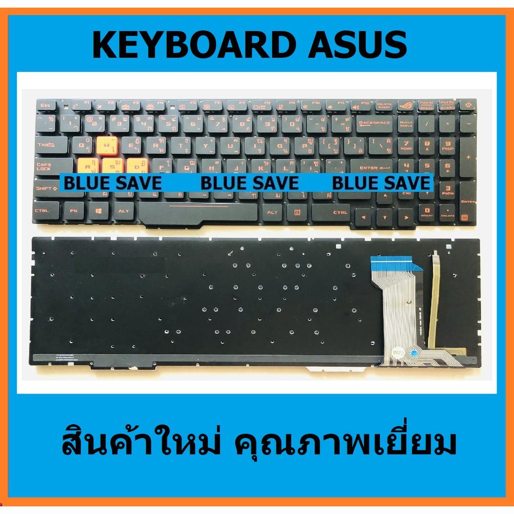 Asus Keyboard คีย์บอร์ด GL553 GL553V ZX553VD FX53VD FX553VD FX753VD มีไฟ Back Light ภาษาไทย อังกฤษ