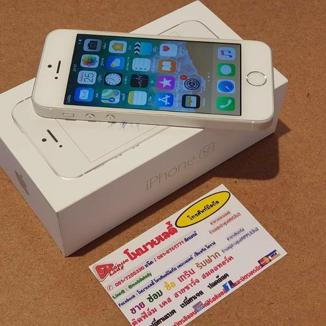 IPhone SE 64gb สีขาว เครื่องไทย มือสอง