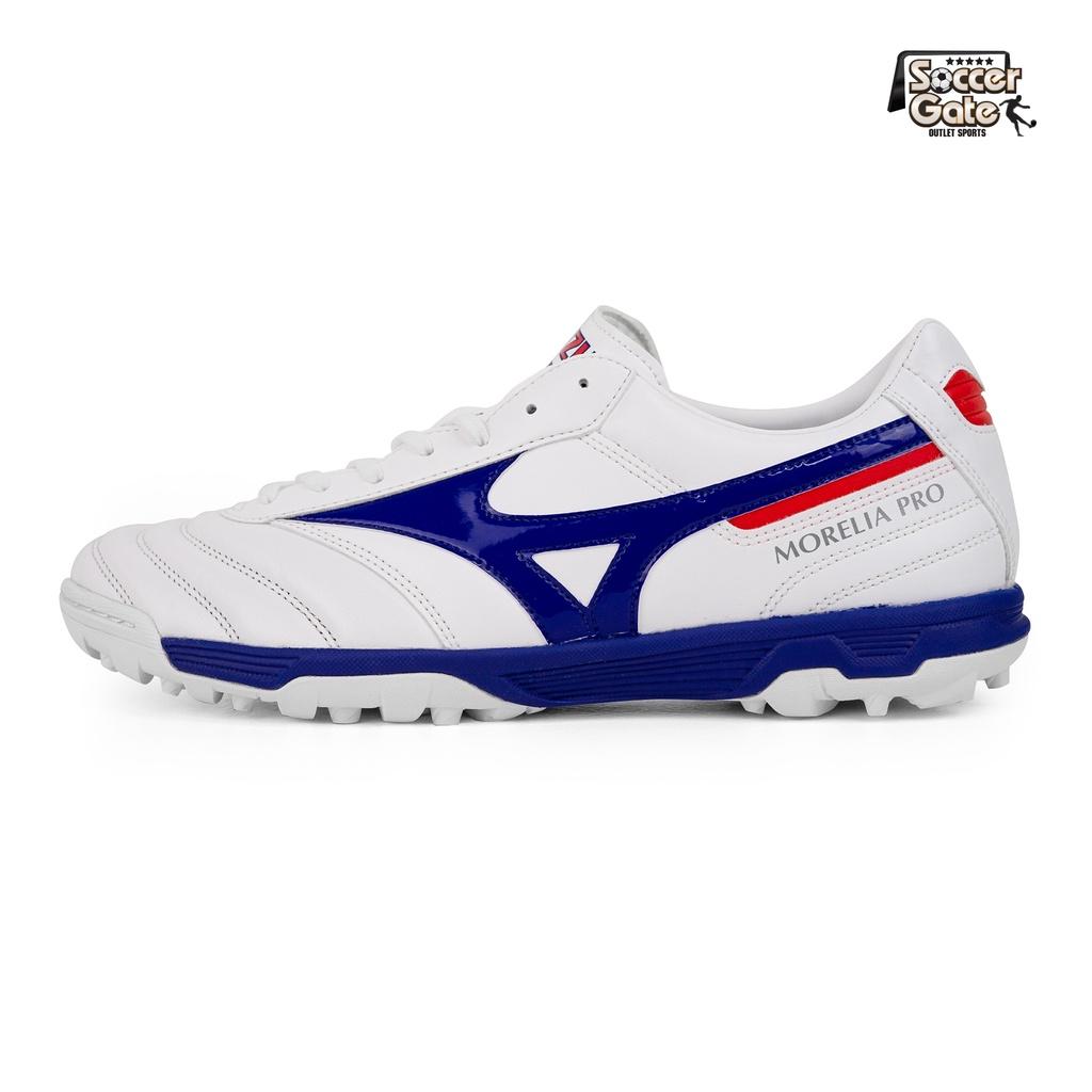 รองเท้าฟุตบอลMizuno รุ่น Morelia II Pro AS (ร้อยปุ่ม)