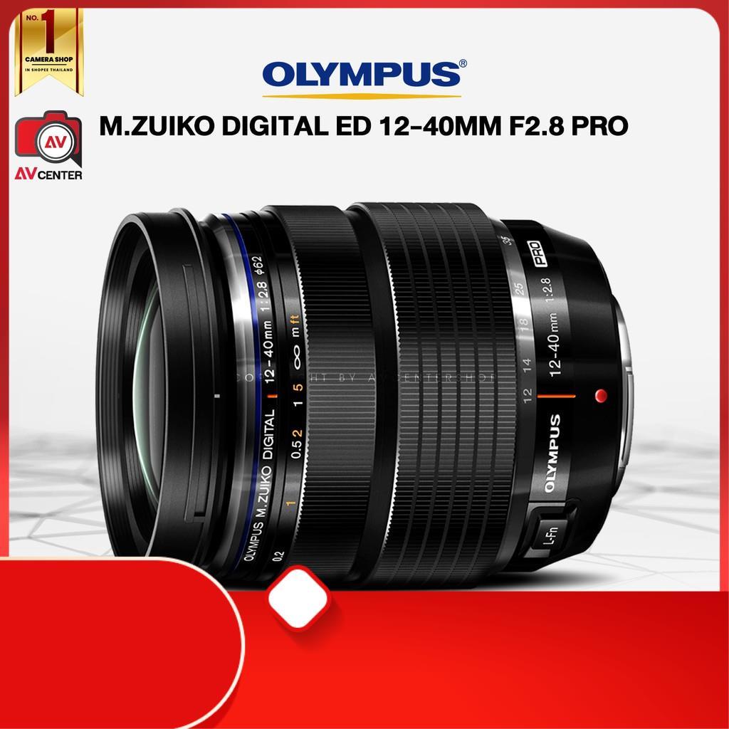 ♥♥♥ Olympus Lens M. Zuiko Digital ED 12-40 mm. F2.8 PRO **เลนส์แยกจากชุดkit [รับประกัน 1 ปี by AVcentershop]