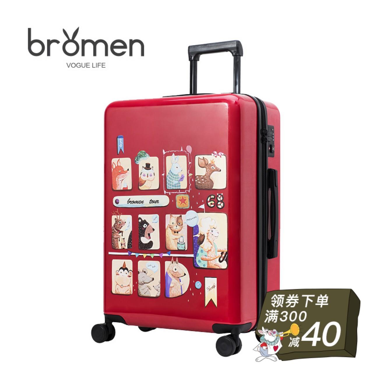 ✌♋Bulaimei กระเป๋าเดินทางล้อลาก 24 นิ้วหญิงกล่องสีแดงขนาดเล็ก 20 นิ้วน้ำหนักเบากระเป๋าเดินทางกระเป๋าเดินทาง