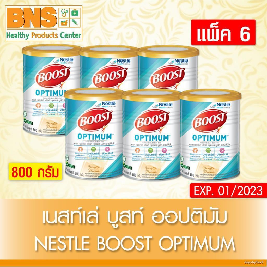 ﹉BOOST OPTIMUM 800g บูสท์ ออปติมัม ขนาด 800 กรัม Pack 6 (สินค้าขายดี) (ถูกที่สุด) By BNS