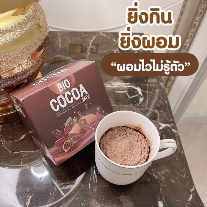 Bio Cocoa ไบโอ โกโก้ มิกซ์