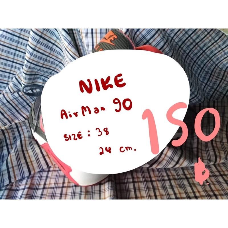 ส่งต่อ Nike airMax90 size38