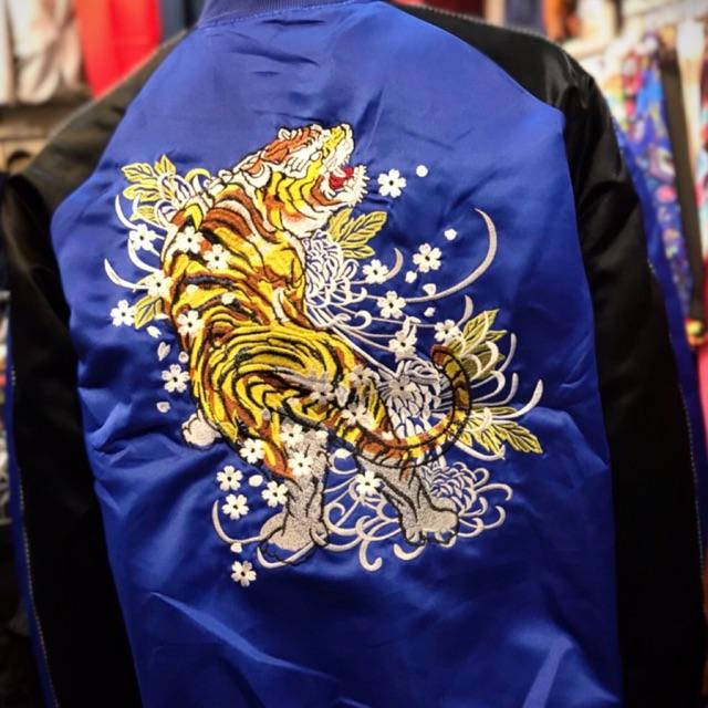 Sukajan jacket ลายเสือ