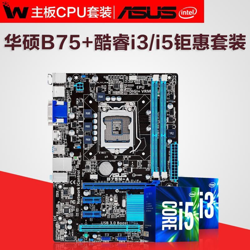 applewatch series 6✾✺♤โปรเซสเซอร์ Intel i5-3470 พร้อม ASUS B75 หรือ B85 เกมไก่รุ่นที่สี่ เมนบอร์ดคอมพิวเตอร์ ชุด CPU