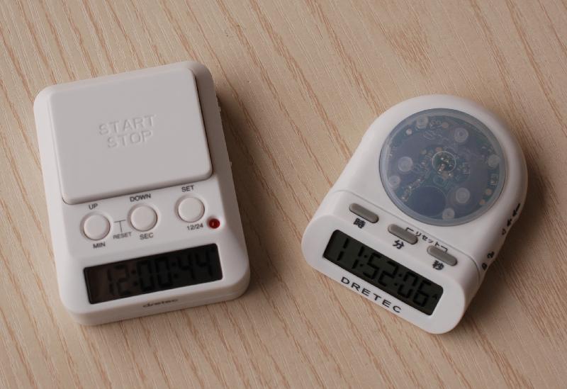 นาฬิกาจับเวลาสไตล์ญี่ปุ่นDretecเรียนรู้จับเวลาแฟลชนาฬิกาจับเวลาเตือนปลุกกดมัลติฟังก์ชั่พร้อมนาฬิกา 8xgQ