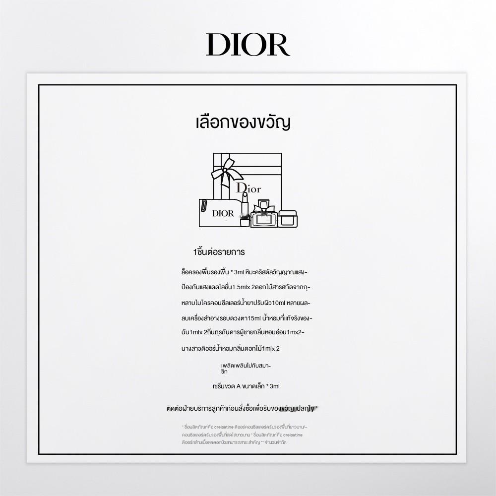ลิปสติก ♗✟[ผลิตภัณฑ์ใหม่] Dior Dior Lit Blue Gold Locking Lip Glaze 999 558 Color Locking Makeup Lipstick