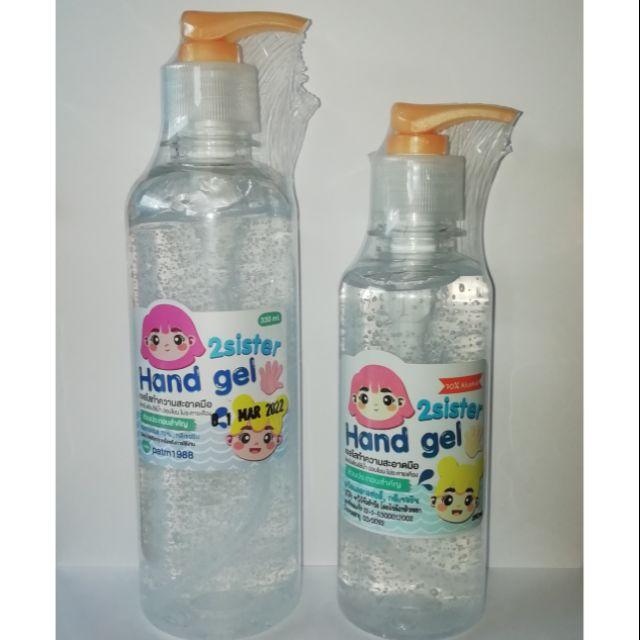 🔥🔥SALE🔥Gel สูตร Gpo เจลล้างมืออนามัย ใช้แอลกอฮอล์แท้ 70% ปริมาณ 250 ml และ 330 ml