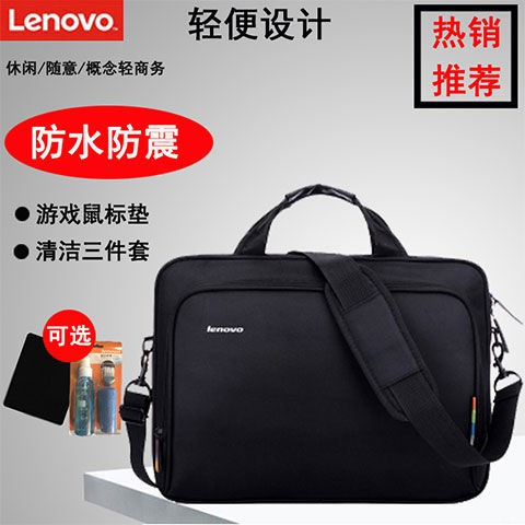 "15/"" 17/""Notebook laptop Messenger Pouch Shoulder Case Bag Handbag For Dell Lenovo"