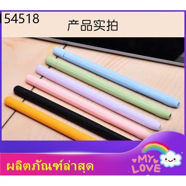 applepencil apple pencil ปากกาไอแพ ไอแพด ปากกาทัชสกรีน ❀แอปเปิ้ลแอปเปิ้ล pencil2 รุ่นป้องกันปกปากกาดินสอปกปากกาซิลิโคน i