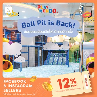 voucher Playmondo @ Central World