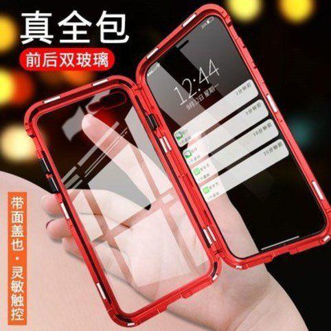 เคสโทรศัพท์มือถือแบบสองด้านสําหรับ Iphone 12 Pro Max Apple 11 8 Plus