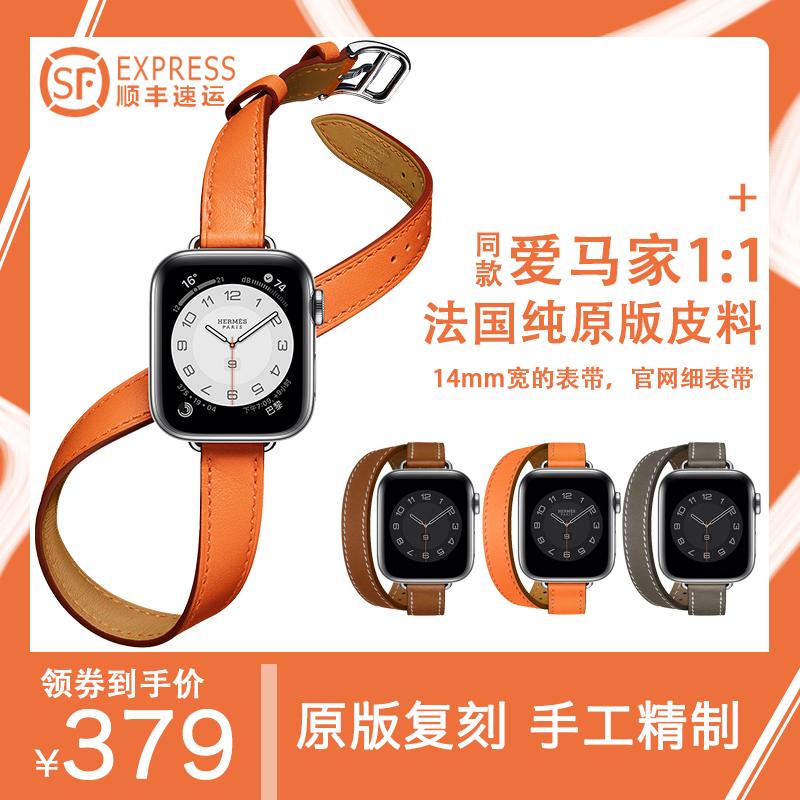 ≐≚สายนาฬิกาเหมาะสำหรับ iwatch6/SE Hermes สีน้ำตาลหนังวงกลมคู่บางผู้หญิงแอปเปิ้ล applewatch5/4นุ่ม