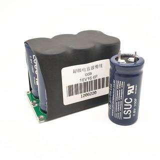 Lsuc Automotive Regulator 16 V 16 6 F 12 V Super Capacitor Module 2 X 3 1  ชิ้น