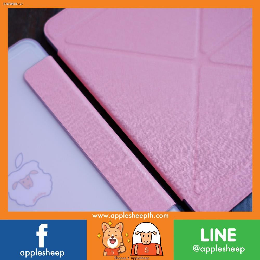 ஐ[สินค้าพร้อมส่งจากไทย] เคสไอแพด Origami สำหรับ iPad Pro 11 2018 มีที่เก็บปากกา Apple Pencil2 AppleSheep