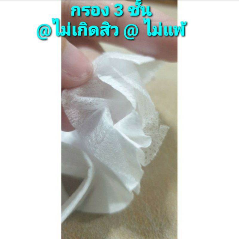 iluพร้อมส่ง หน้ากากอนามัย ญี่ปุ่น  Face Mask หน้ากากสีขาว คุณภาพดี 50 ชิ้น / หนา 3 ชั้น หน้ากากญี่ปุ่น ยี่ห้อ BIKEN PNt4