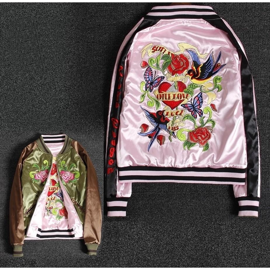 SUKAJAN พรีเมียมเกรด Japanese Souvenir Jacket  แจ็คเกตซูกาจันลาย ROUGE DRAGON