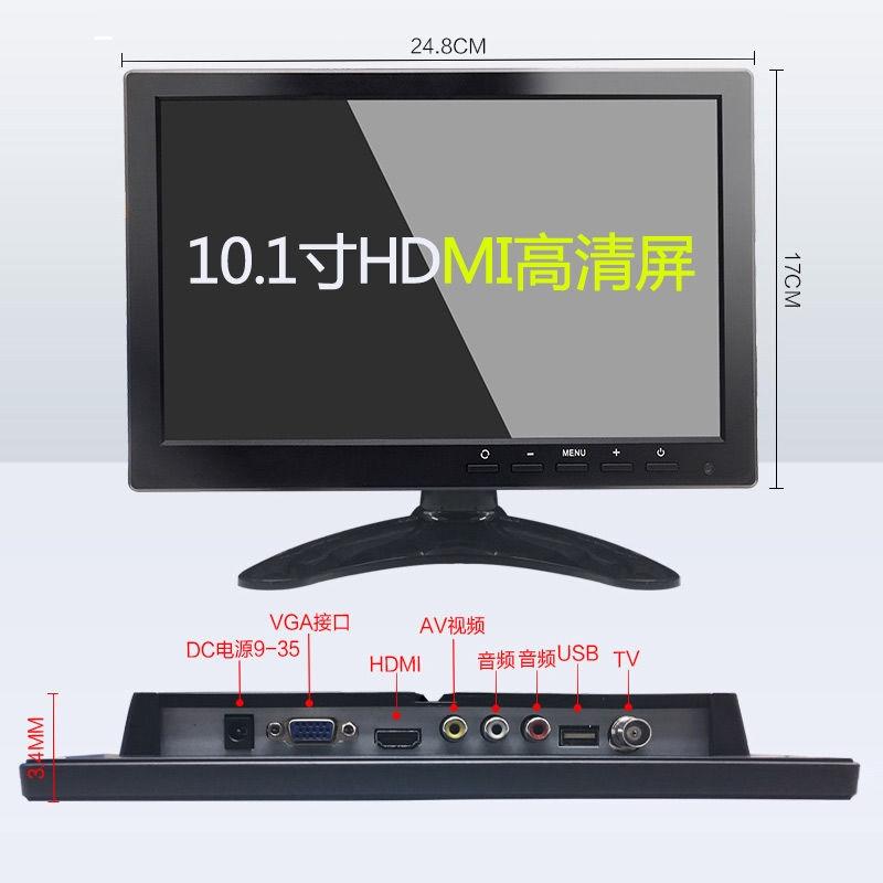 7นิ้วจอแสดงผลทีวีขนาดเล็กขนาดเล็กแบบพกพาจอแสดงผล