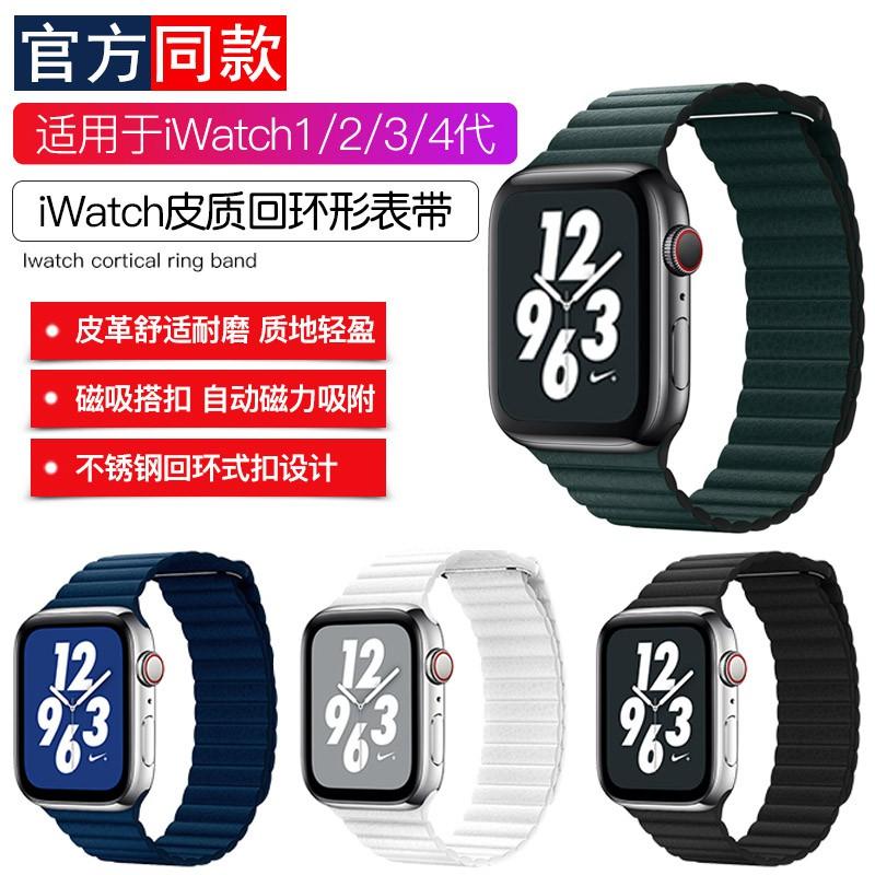 7-5 [bolanxun] สายหนังที่ใช้งานได้ Apple applewatch SE6 generation นาฬิกาข้อมือแบบแม่เหล็กพร้อมสายหนังสำหรับบุรุษและสตรี iwatch1/2/3/4 รุ่นกีฬา 38/42mm44 tide series5 สายนาฬิกา