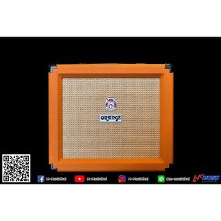 ORANGE CRUSH 35 RT Amplified