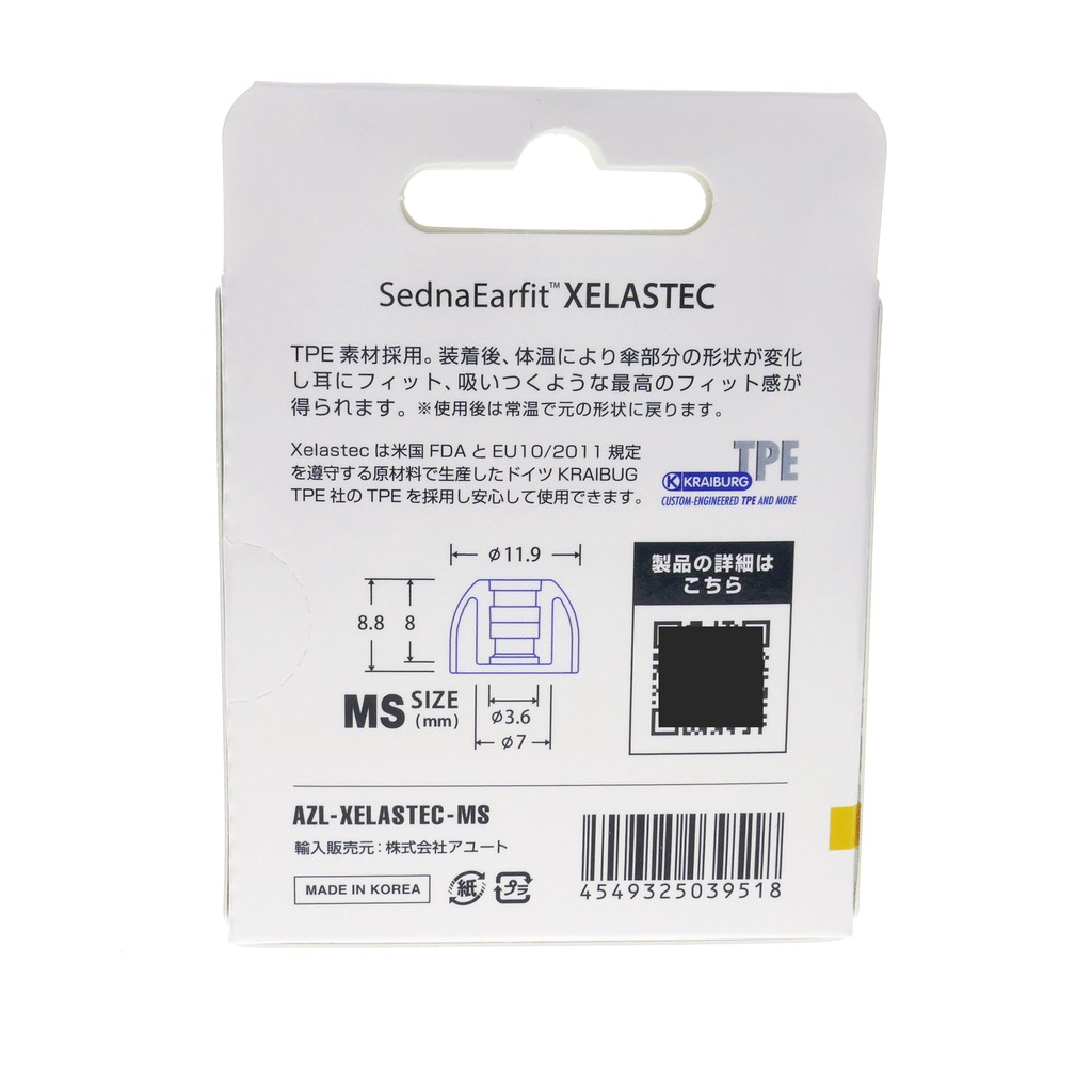 AZLA Sednaearfit Xelastec จุกหูฟังไฮเอนด์ Hi-end จุกที่ประเทศญี่ปุ่น เกาหลีนิยมใช้กัน มีทุกไซด์ให้เลือก #AZLA #Xelastec