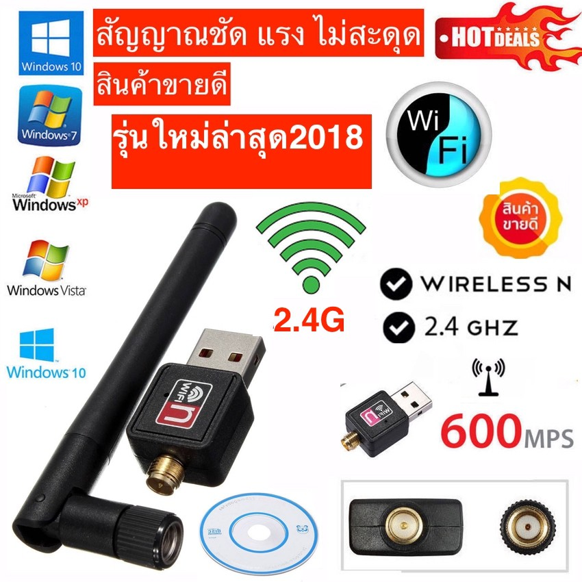 USB เสาอากาศ Wifi USB 2 0 Wireless 802 11N 600mbps