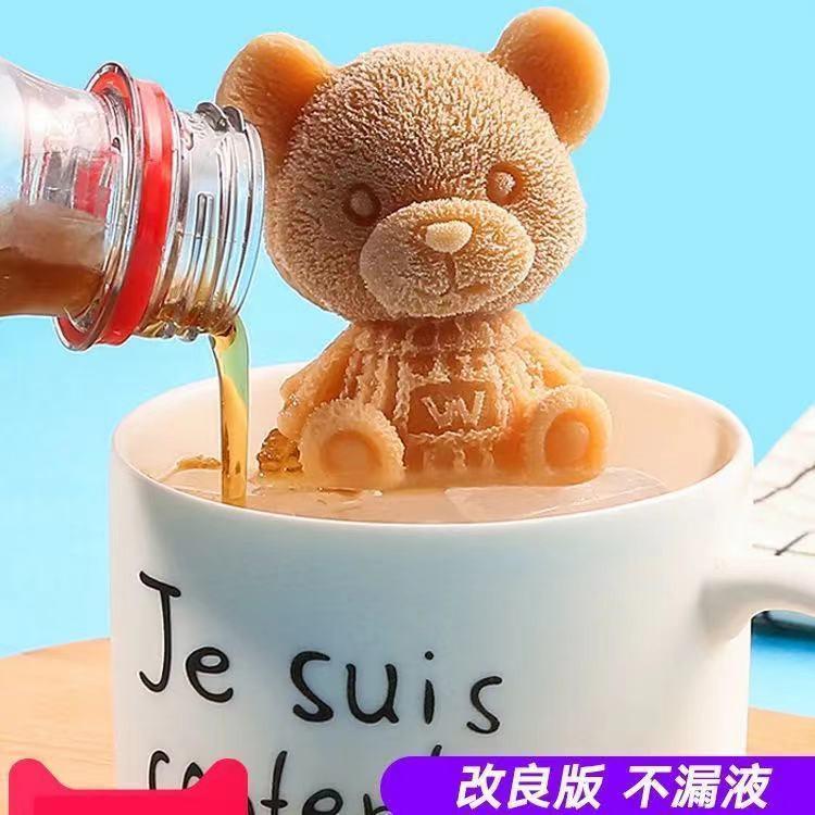 เครื่องทำน้ำแข็ง ถุงน้ำแข็ง∋❇❡Net Red Bear Ice Cube Mold Douyin เครื่องดื่มกาแฟสไตล์เดียวกันชานมสเตอริโอหมีถาดน้ำแข็งซิ
