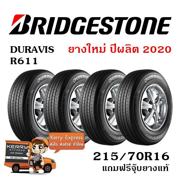 Bridgestone R611 215/70R16